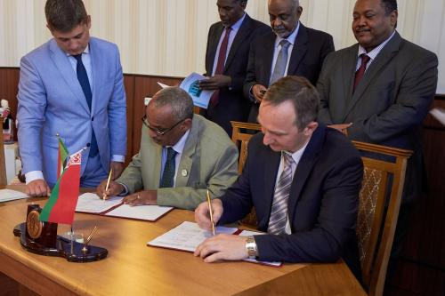 Визит делегации Министерства высшего образования и научных исследований Республики Судан