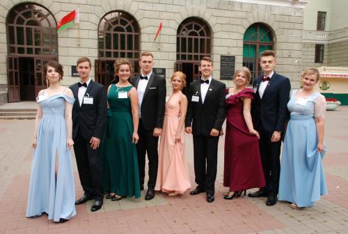 Республиканский бал выпускников 2018 года