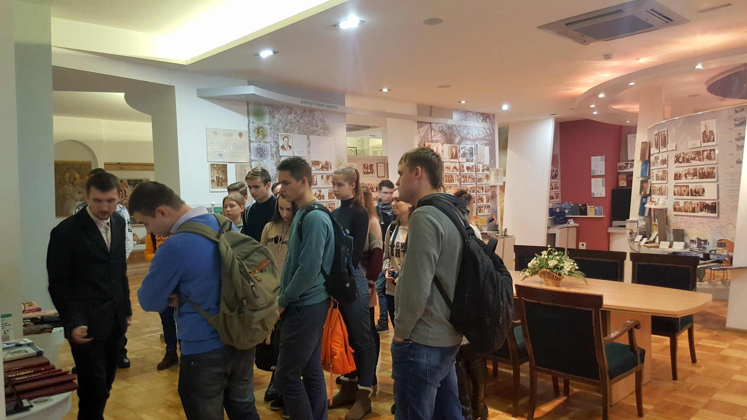 Экскурсия в Музей истории Национальной академии наук Беларуси