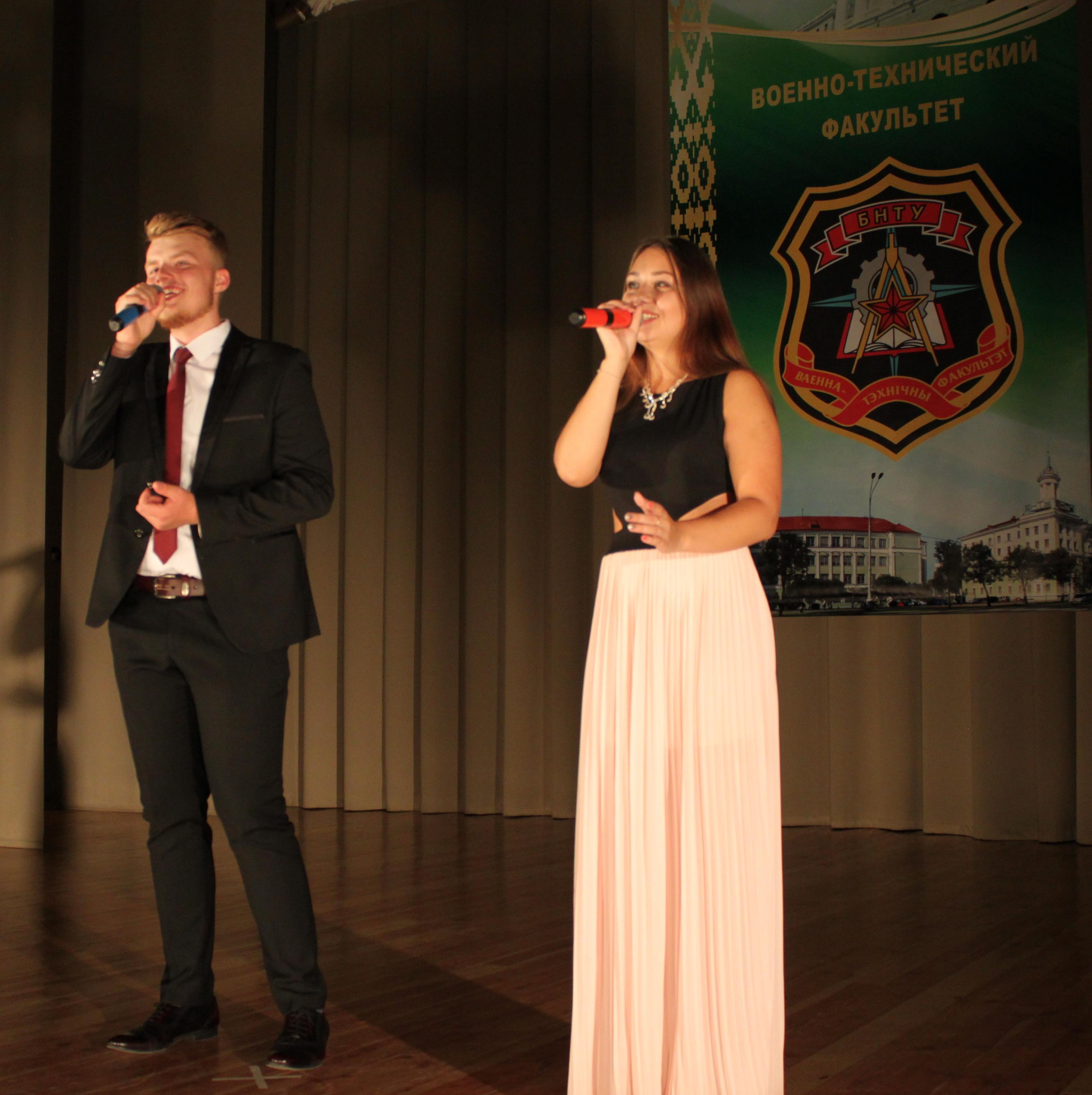 Песню Маленькая Родина исполнили Милана Демидович и Никита Адамчук