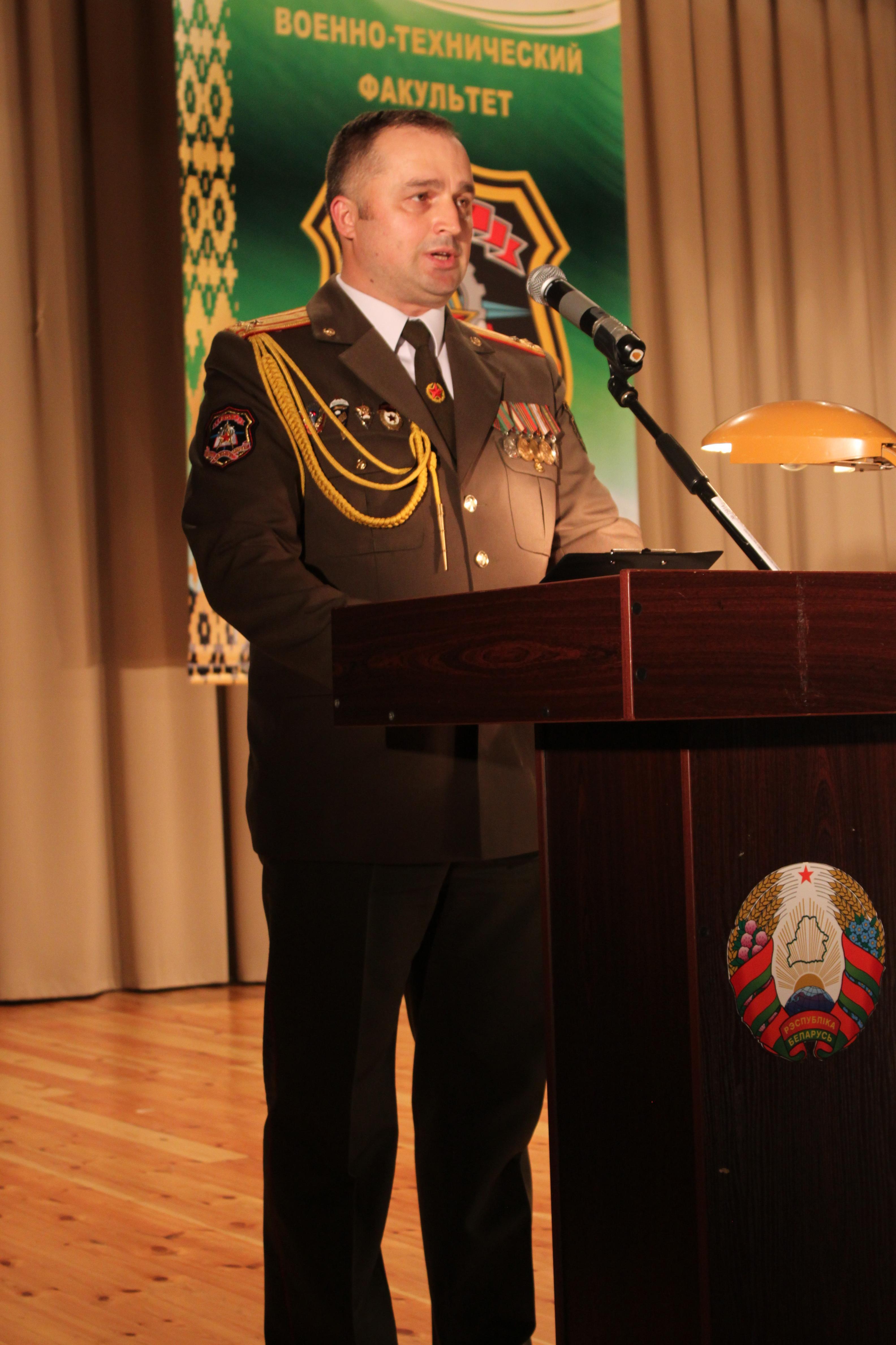 Начальник кафедры ТиОВП поковник Зырянов А.В. выступил с докладом