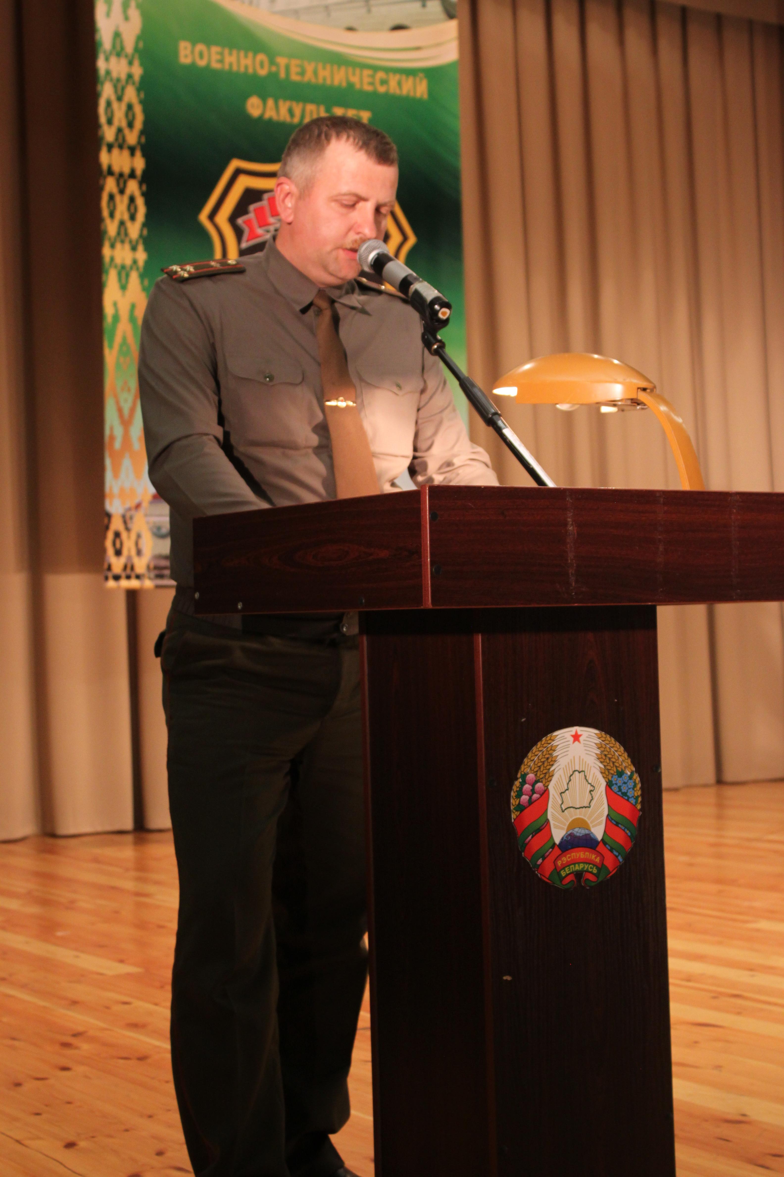 Первый заместитель НФ полковник Почебыт А.А. довел праздничный приказ