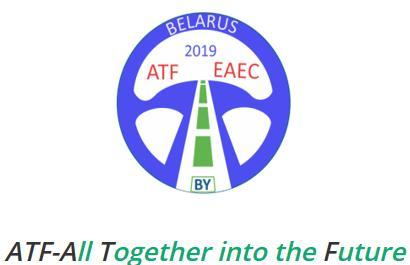 16th European Automotive Congress (EAEC-2019)