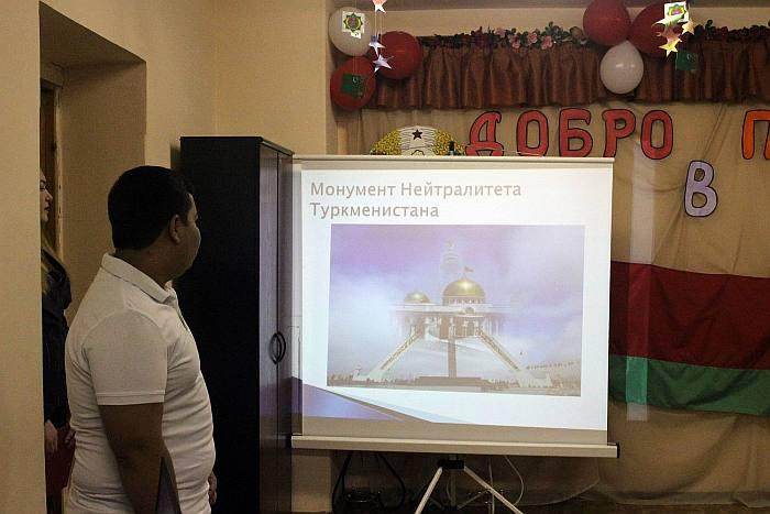 Welcome to Turkmenistan! | Belarusian National Technical University
