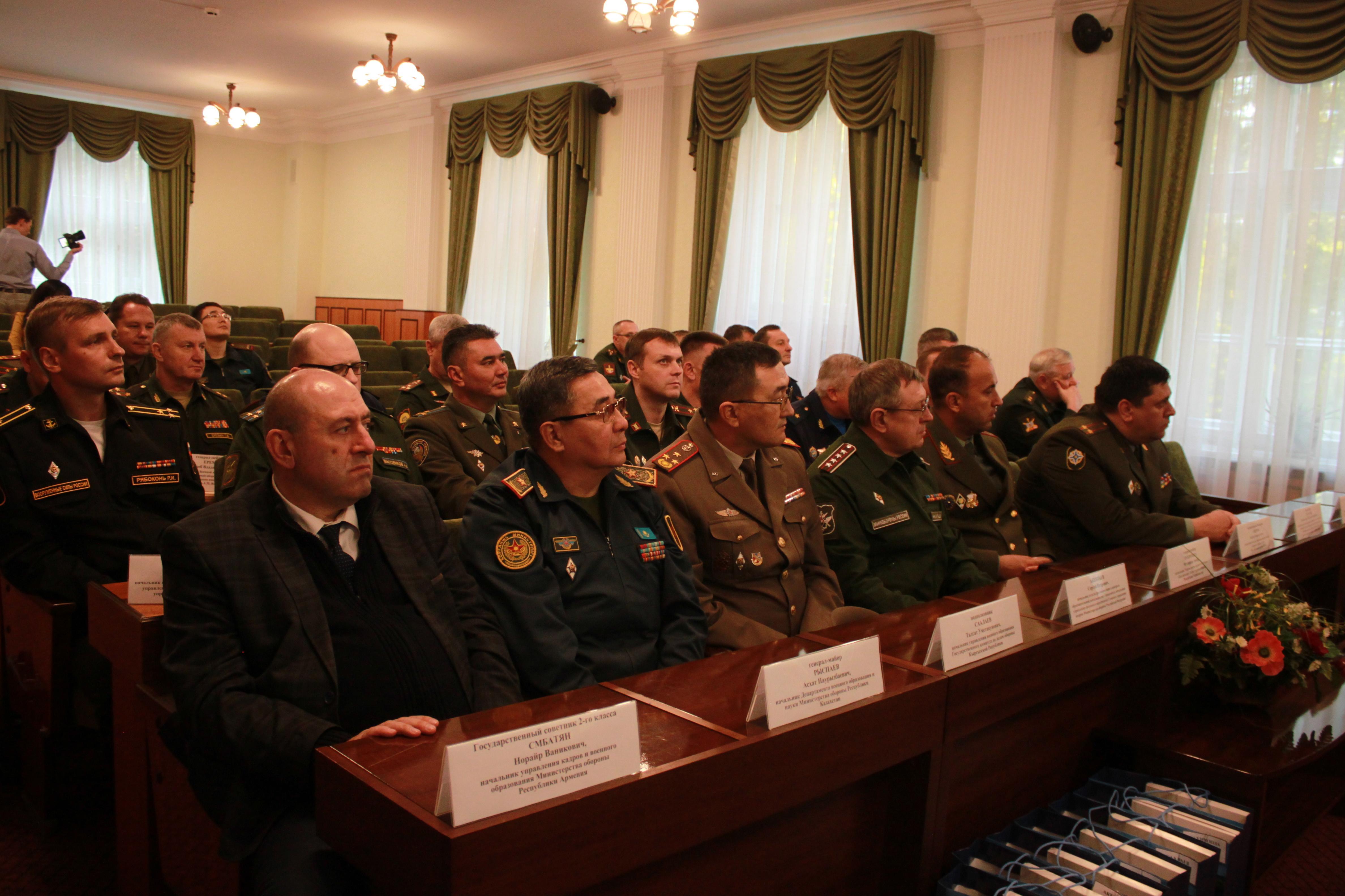 «Саммит ОДКБ»