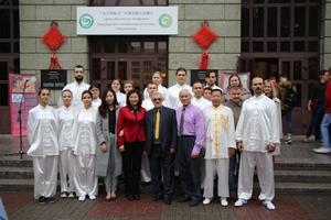 Confucius Institute on Science and Technology