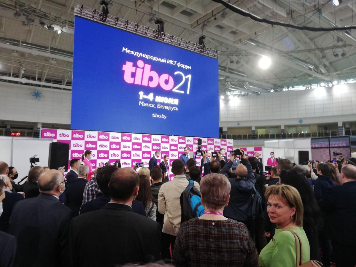 Церемония открытия ТИБО-2021