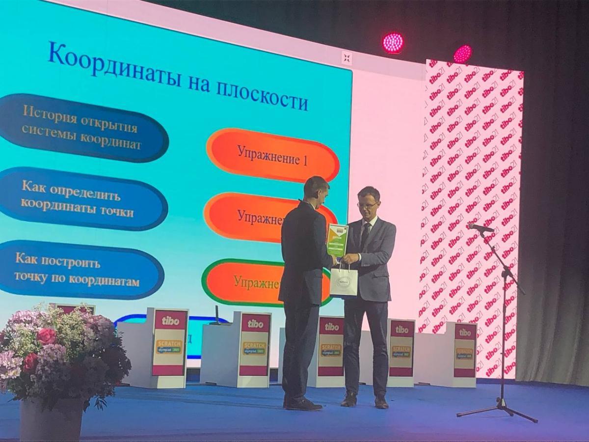 Декан ФИТР Андрей Михайлович Авсиевич награждает участников соревнований