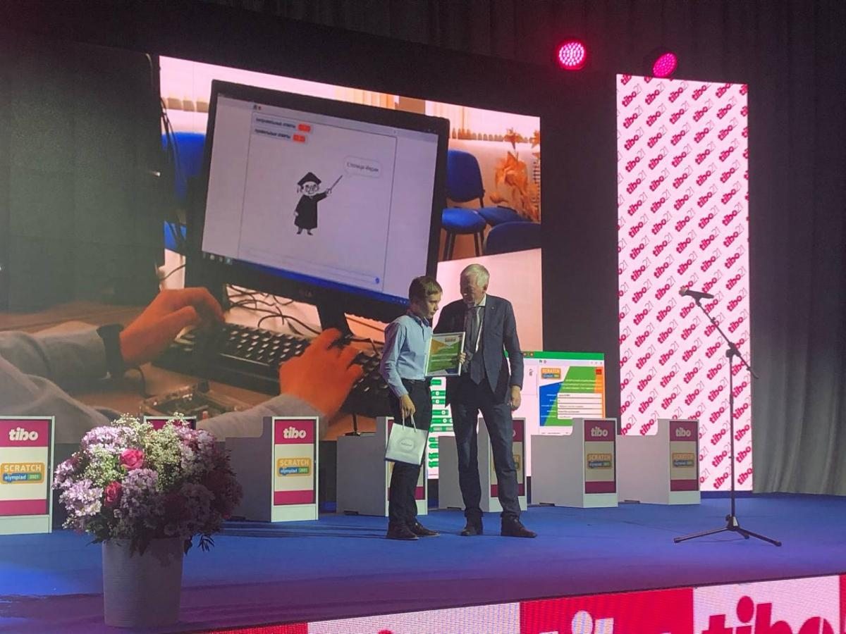 Генеральный директор Научно-технологического парка БНТУ «Политехник» <strong>Юрий Геннадьевич Алексеев</strong> на церемонии награждения победителей белорусского этапа Международной детской олимпиады по Scratch-программированию