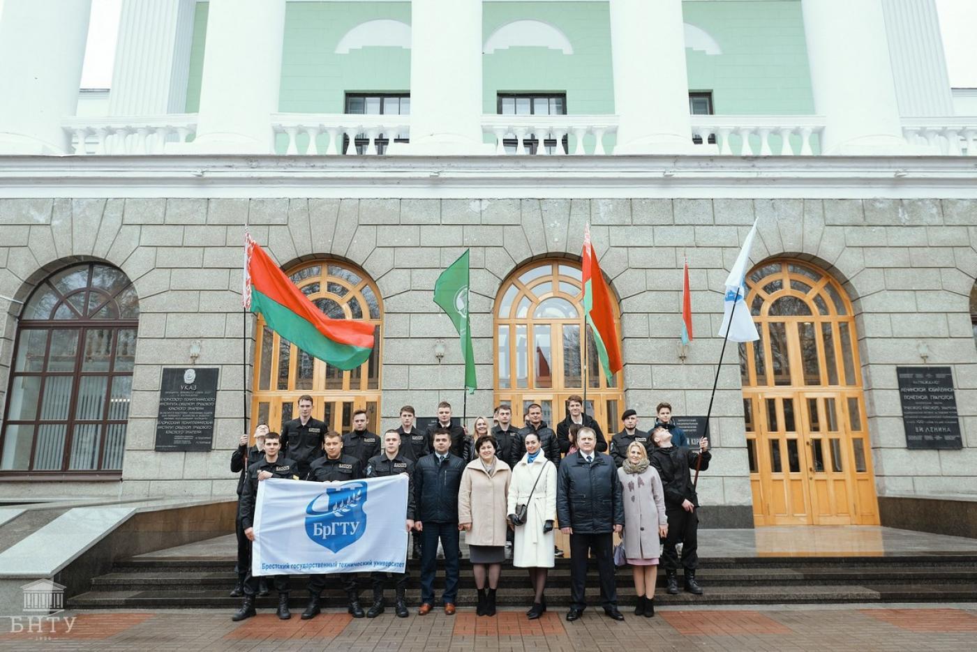 БНТУ и БрГТУ провели комплекс мероприятий гражданско-патриотической направленности