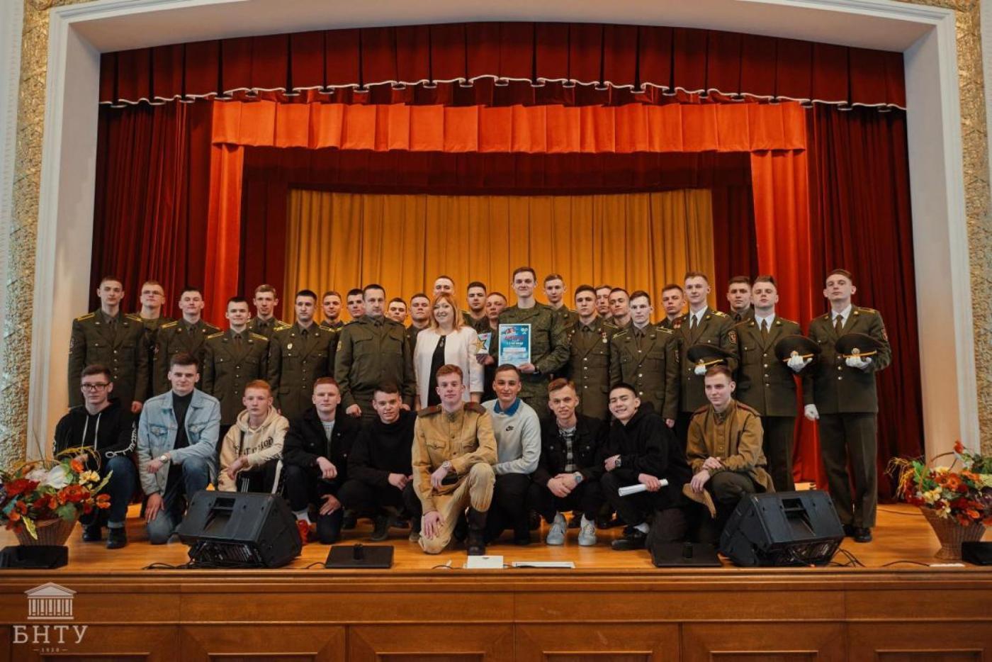 В БНТУ прошел конкурс военно-патриотической песни