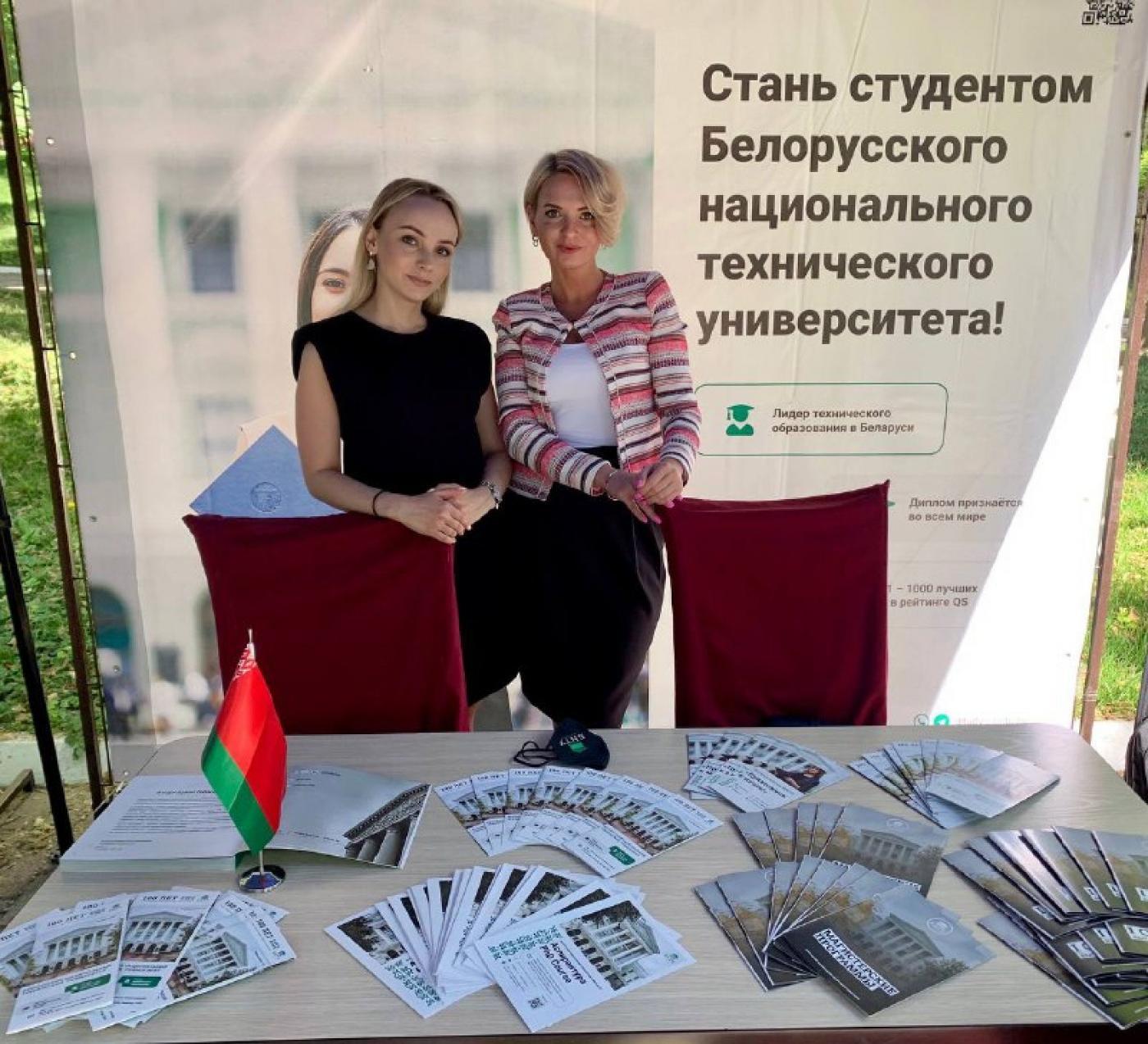 БНТУ принимает участие в XIX Международной выставке «Образование и профессия – 2021»