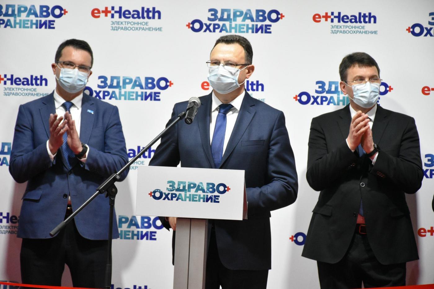 Международная выставка «Здравоохранение Беларуси – 2021»