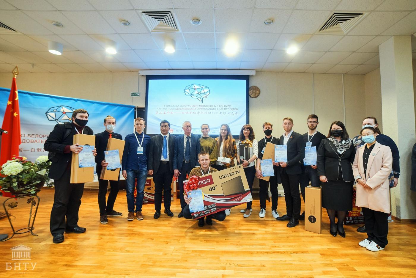 В БНТУ выбрали лучшие научно-исследовательские и инновационные проекты II Китайско-Белорусского молодежного конкурса
