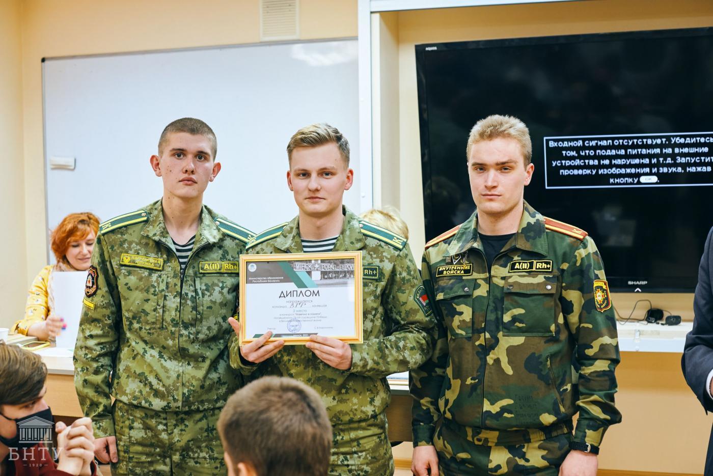 Участие команды ВТФ в ежегодном конкурсе по военной истории «Навечно в памяти»