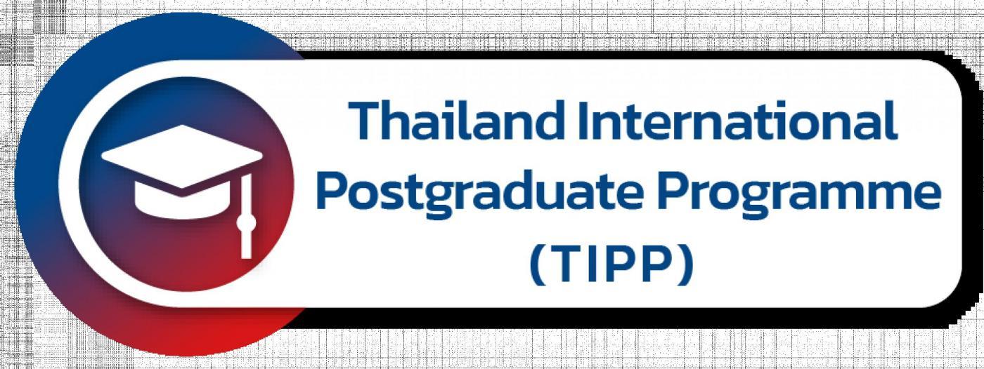 Стипендиальная программа TIPP для обучения в Таиланде