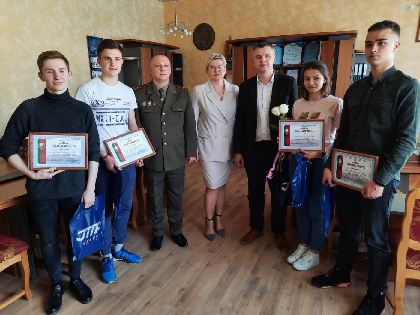 Чествование победителей конкурса «Студенты. Безопасность. Будущее»