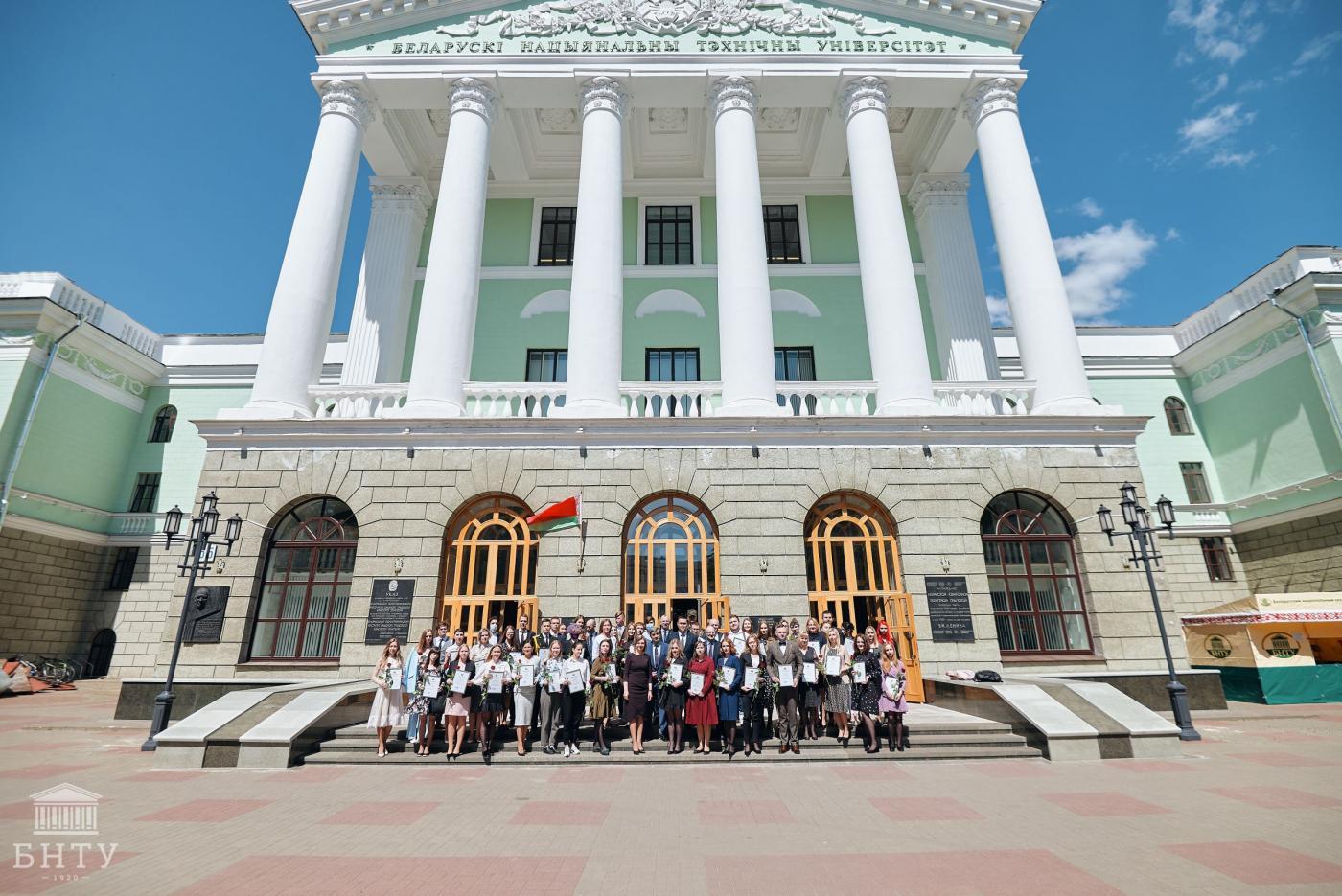 В БНТУ прошло награждение лауреатов XXVII Республиканского конкурса научных работ студентов