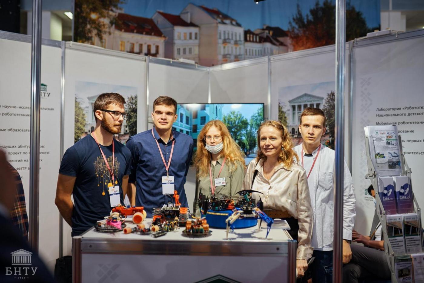 БНТУ принял участие в Международном форуме «ТИБО-2021»
