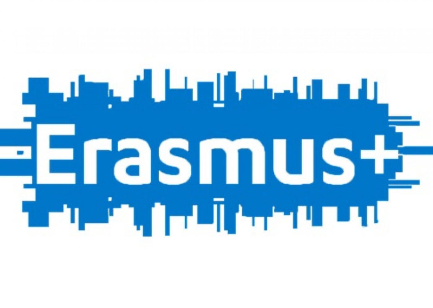 Онлайн-консультация по подготовке заявок по инструменту Erasmus Mundus Design Measures