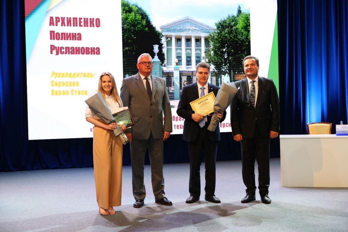 Премия Правительства Республики Беларусь за достижения в области качества 2020 года