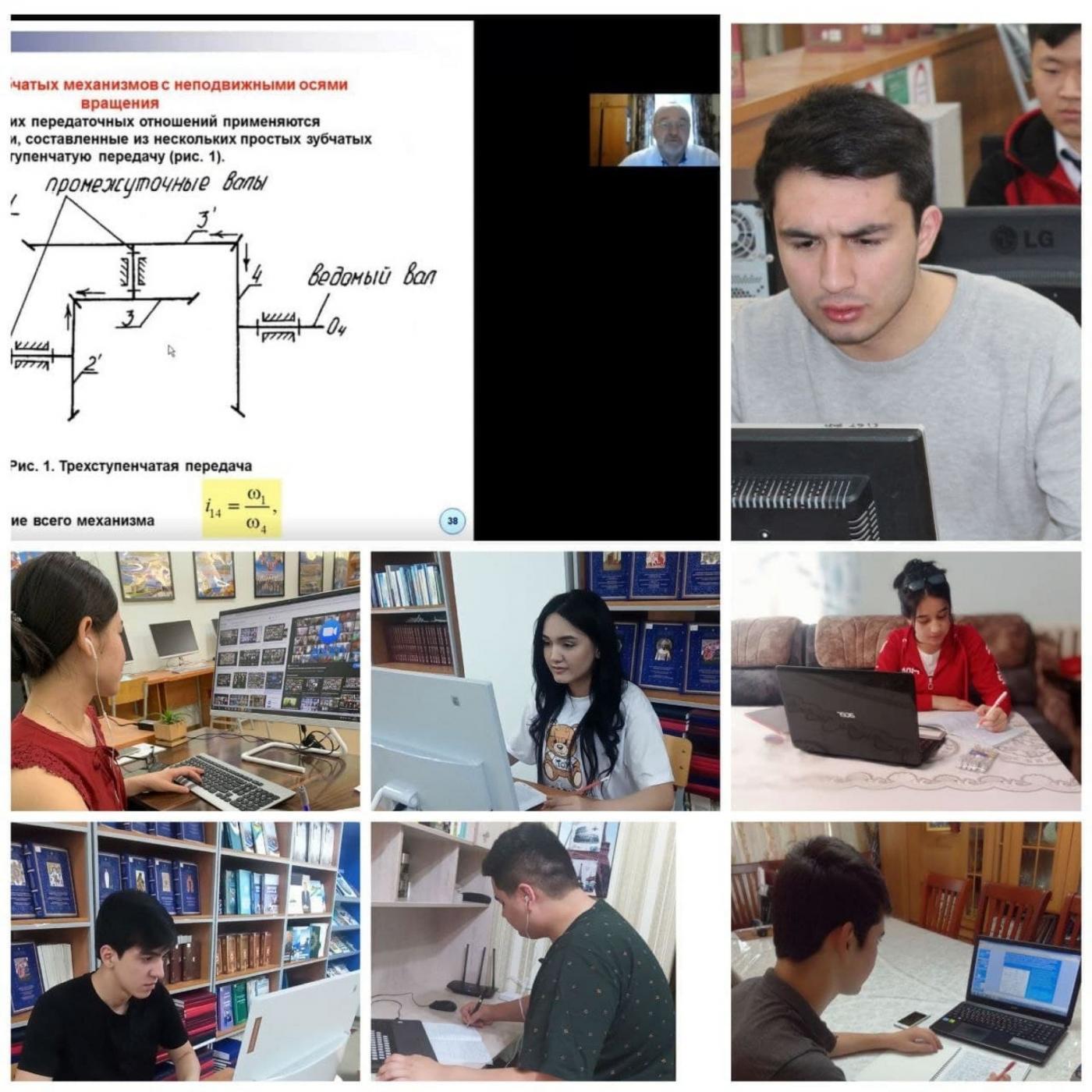 Дистанционные технологии образования в действии