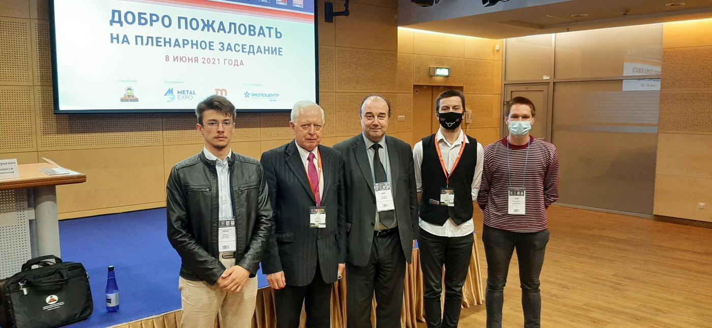 Студенты БНТУ успешно выступили на открытой Всероссийской студенческой олимпиаде по литейному производству