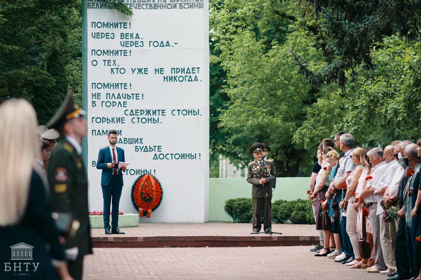 В БНТУ почтили память студентов и преподавателей, погибших в Великой Отечественной войне