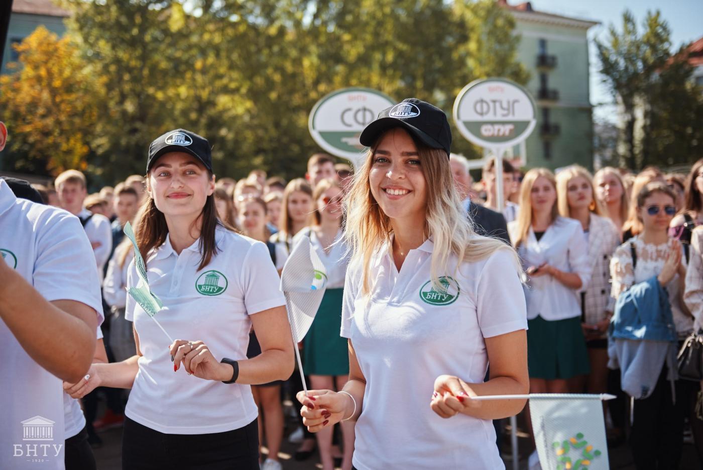 Главные события недели молодежи в БНТУ