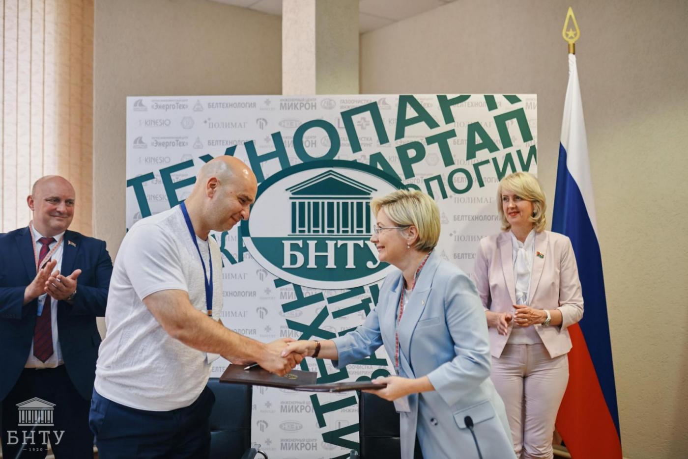 БНТУ принял VIII Форум регионов Беларуси и России