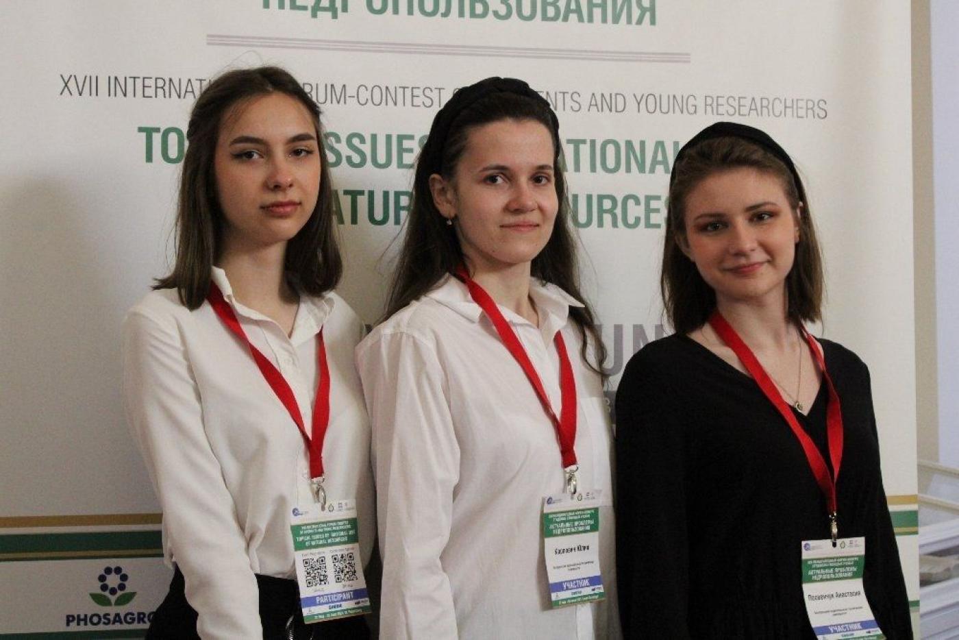 Молодые ученые о научной командировке в Санкт-Петербурге
