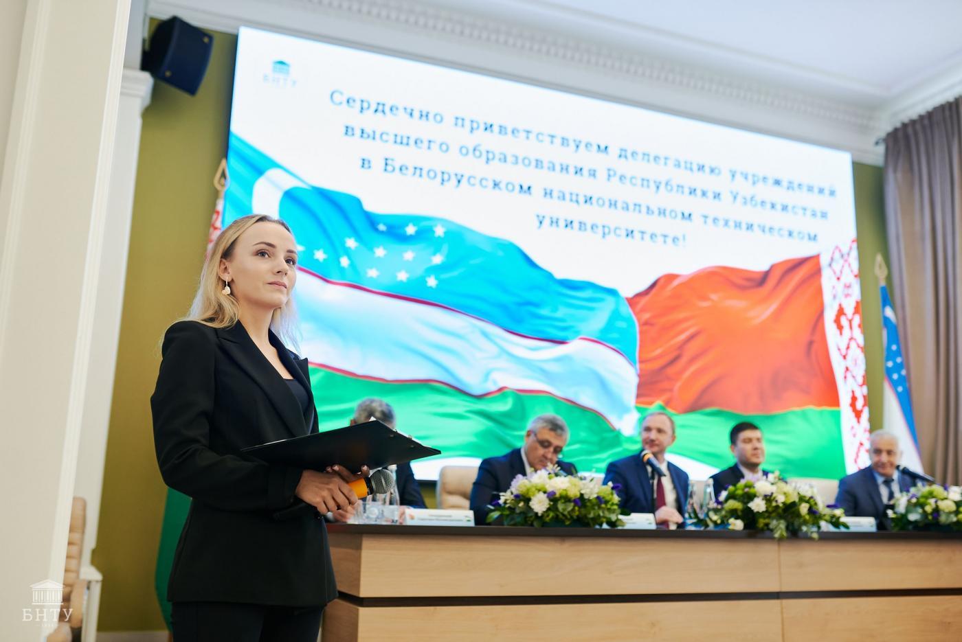 Визит делегации УВО Республики Узбекистан в БНТУ (репортаж)