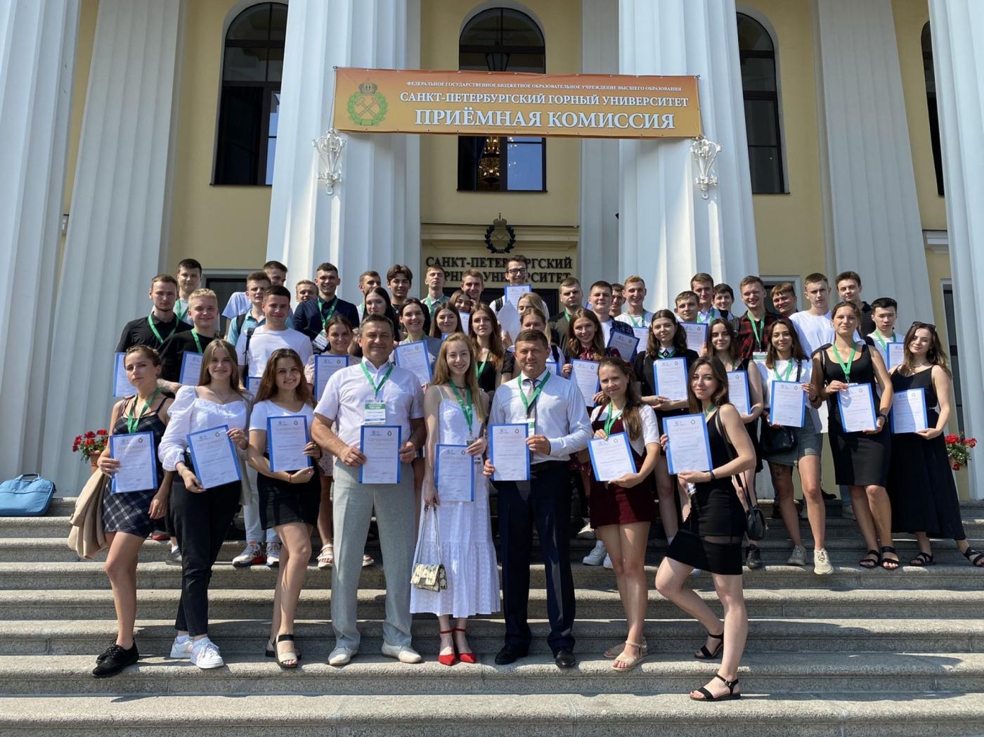 Летние школы ЮНЕСКО в Санкт-Петербурге