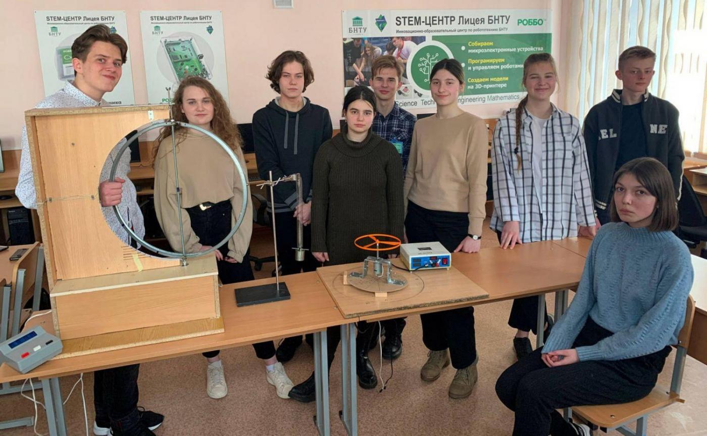 Лицеисты БНТУ получили материальное поощрение за победу в Республиканском турнире юных физиков