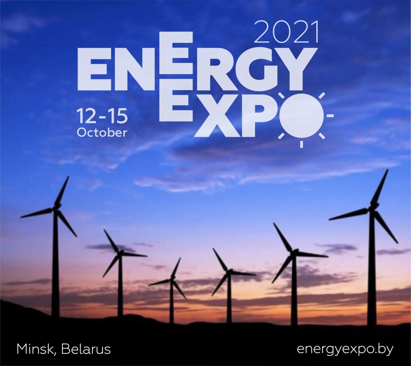 EnergyExpo-2021