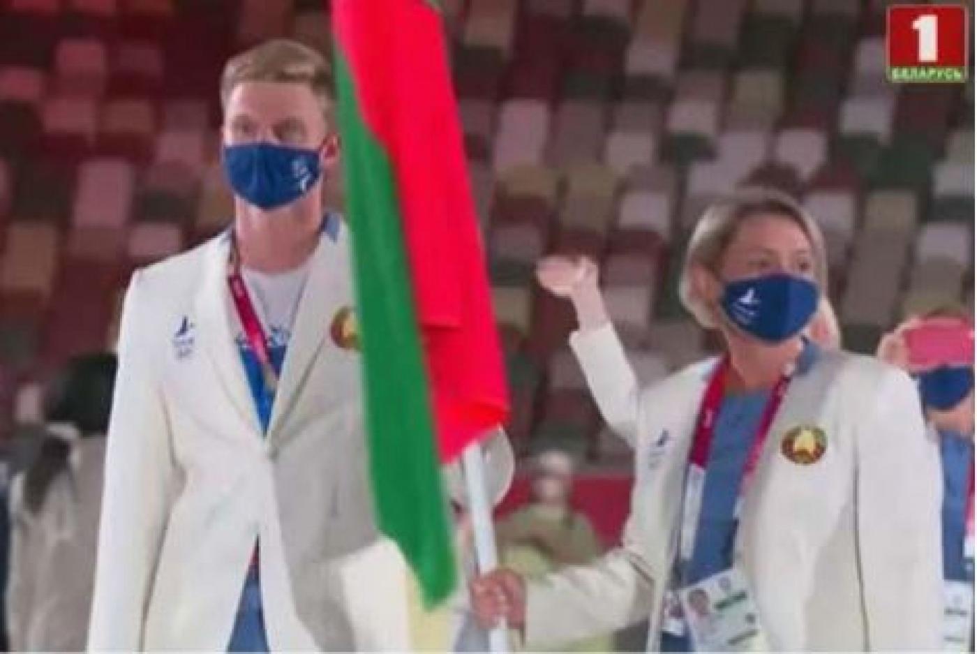 Выпускник ФТУГ – знаменосец белорусской делегации на XXXII летних Олимпийских играх