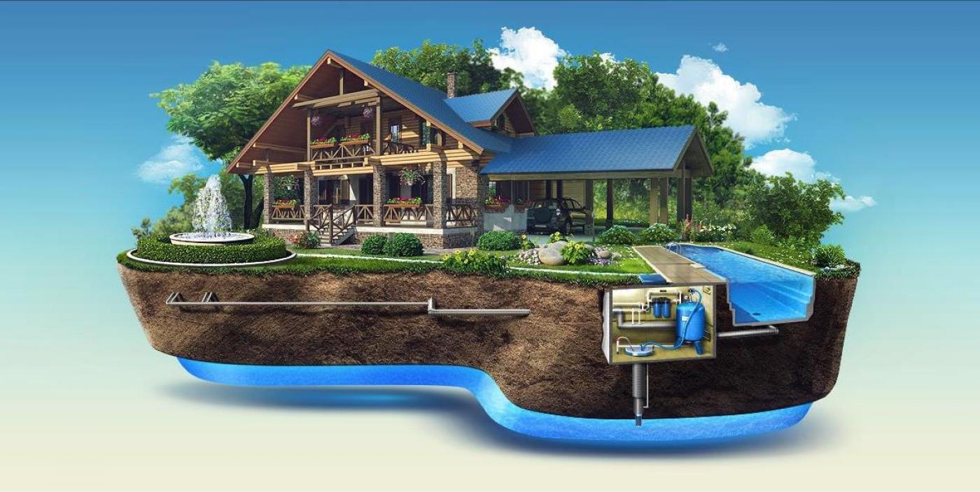 «Водоснабжение, водоотведение и охрана водных ресурсов». Переподготовка в МИПК и ПК на базе высшего технического образования