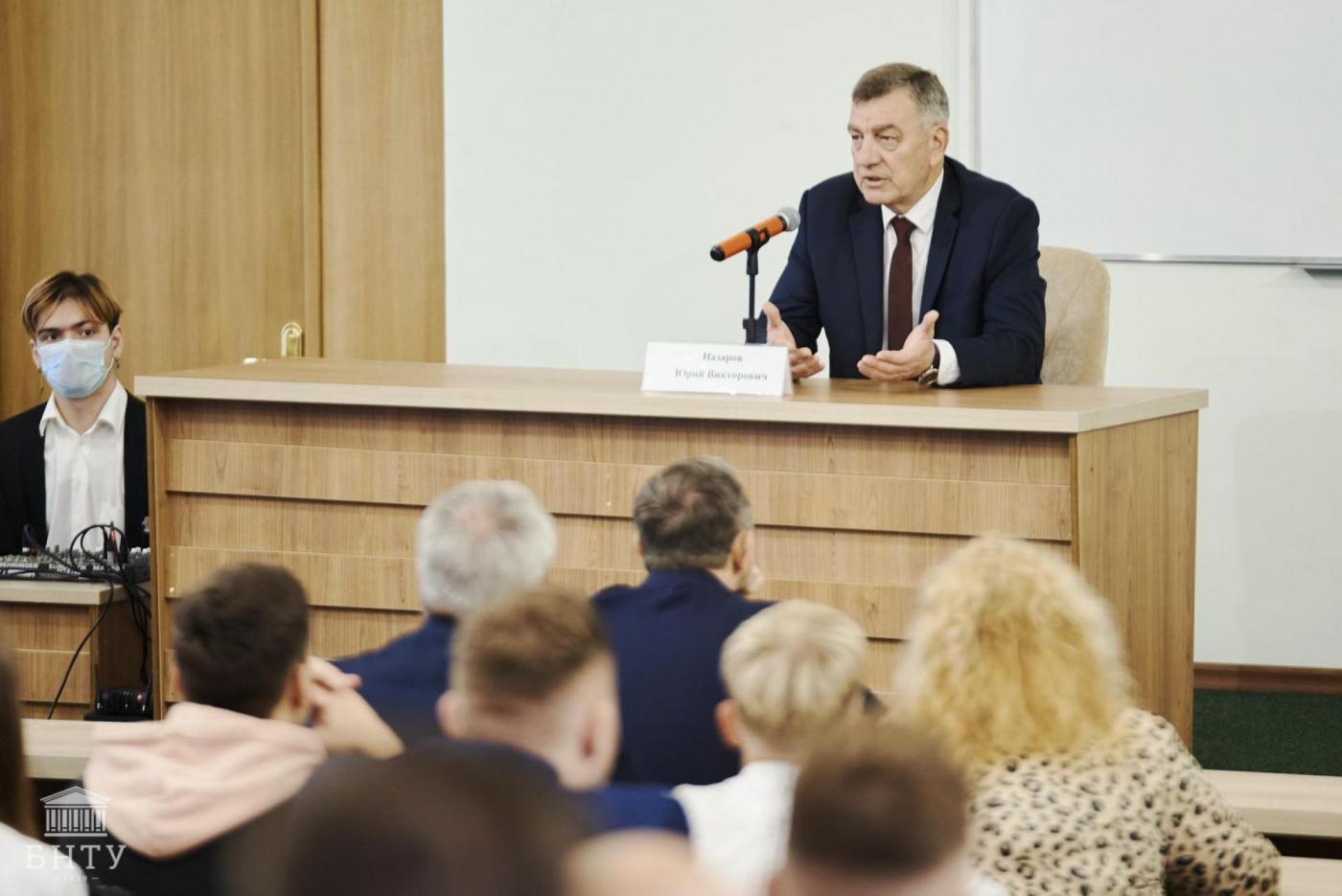 Студенты и преподаватели БНТУ встретились с Заместителем Премьер-министра Республики Беларусь