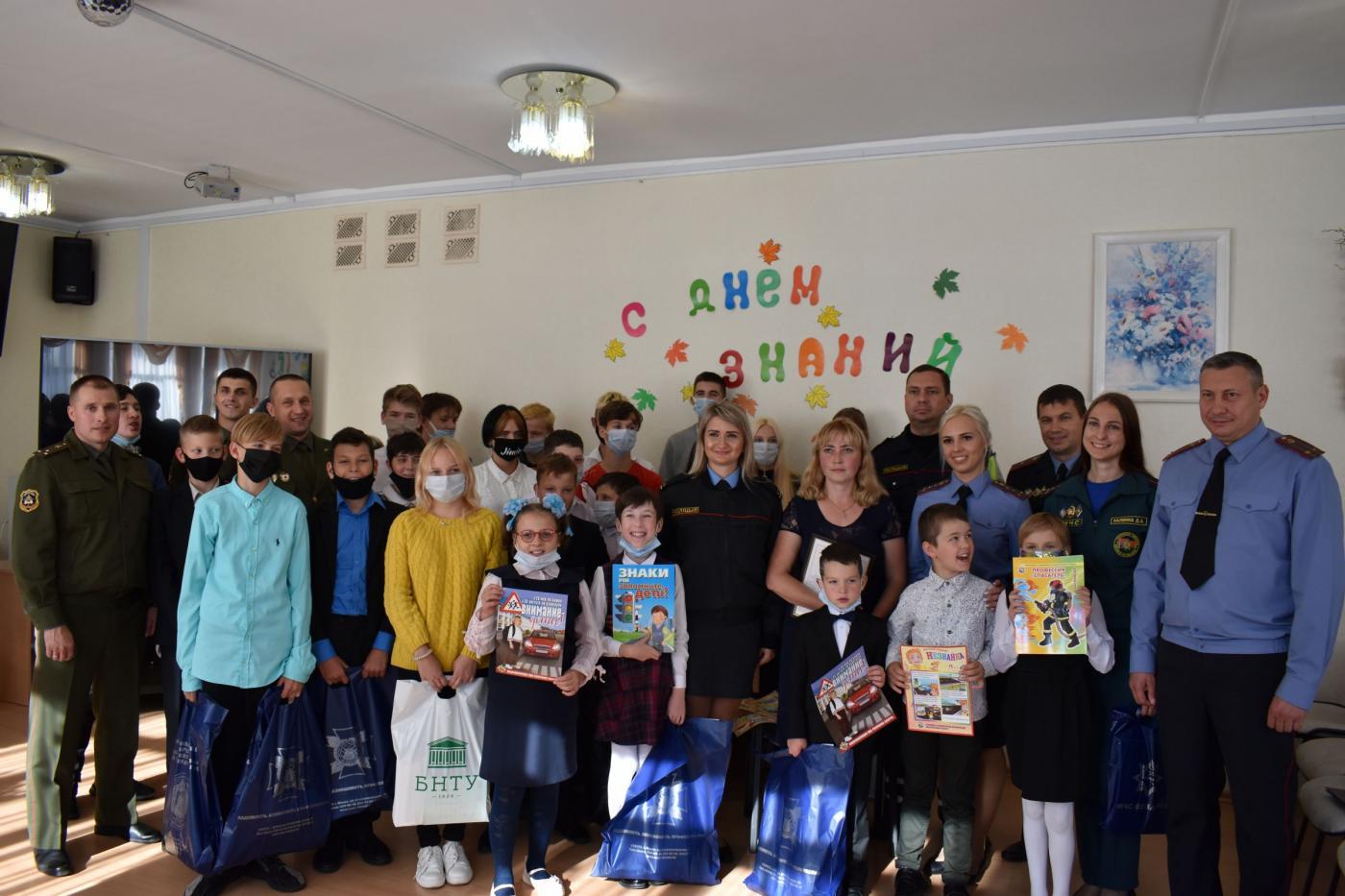 День знаний в детском городке Ленинского района