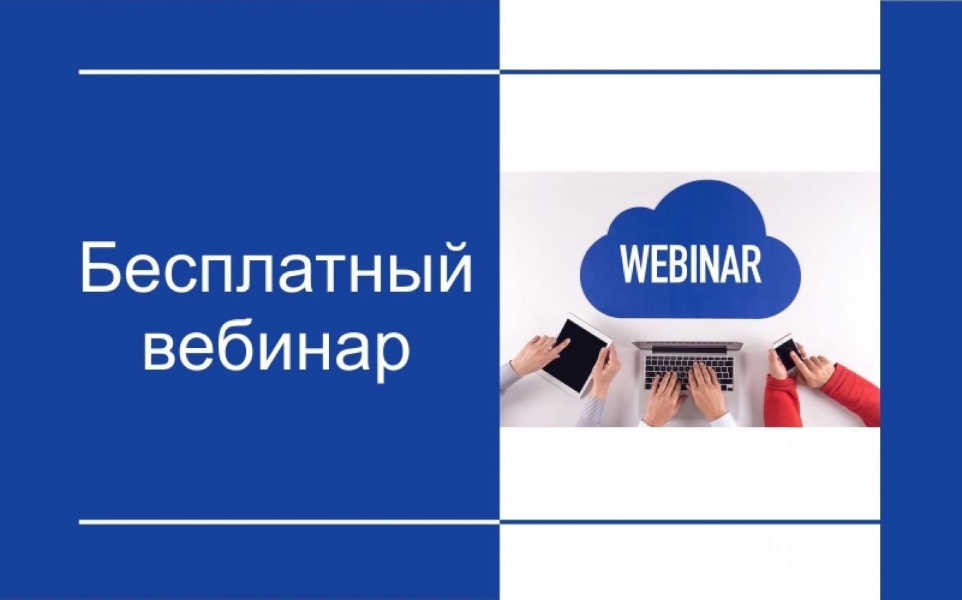 Информационное моделирование объектов инфраструктуры и капитального строительства: бесплатный вебинар от МИПК и ПК