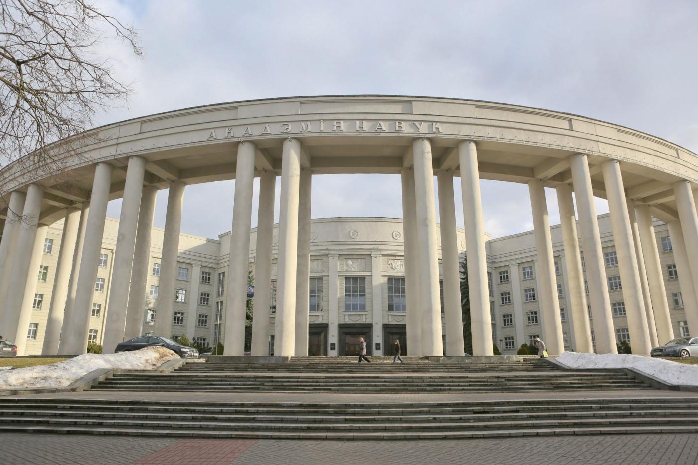Национальная академия наук Беларуси объявила о проведении выборов академиков и членов-корреспондентов