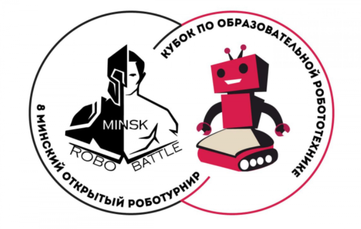 VIII Минский открытый роботурнир, или Битва роботов состоялась!