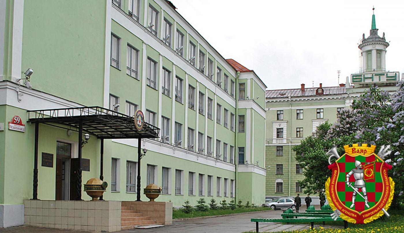 Военно-технический факультет: истоки военной подготовки в стенах БНТУ