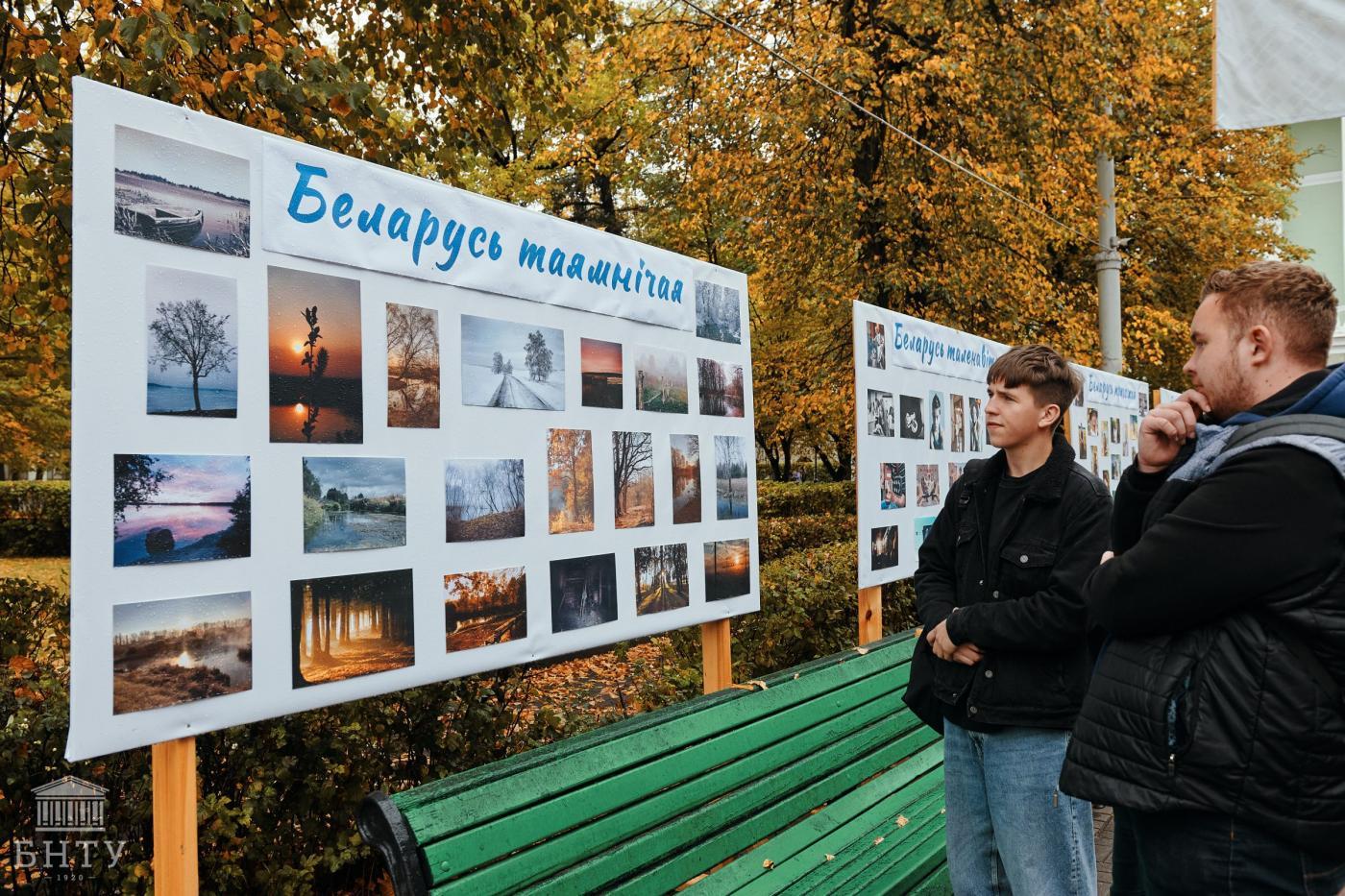 Выставка фотографий «Беларусь единая»,  посвященная Дню народного единства
