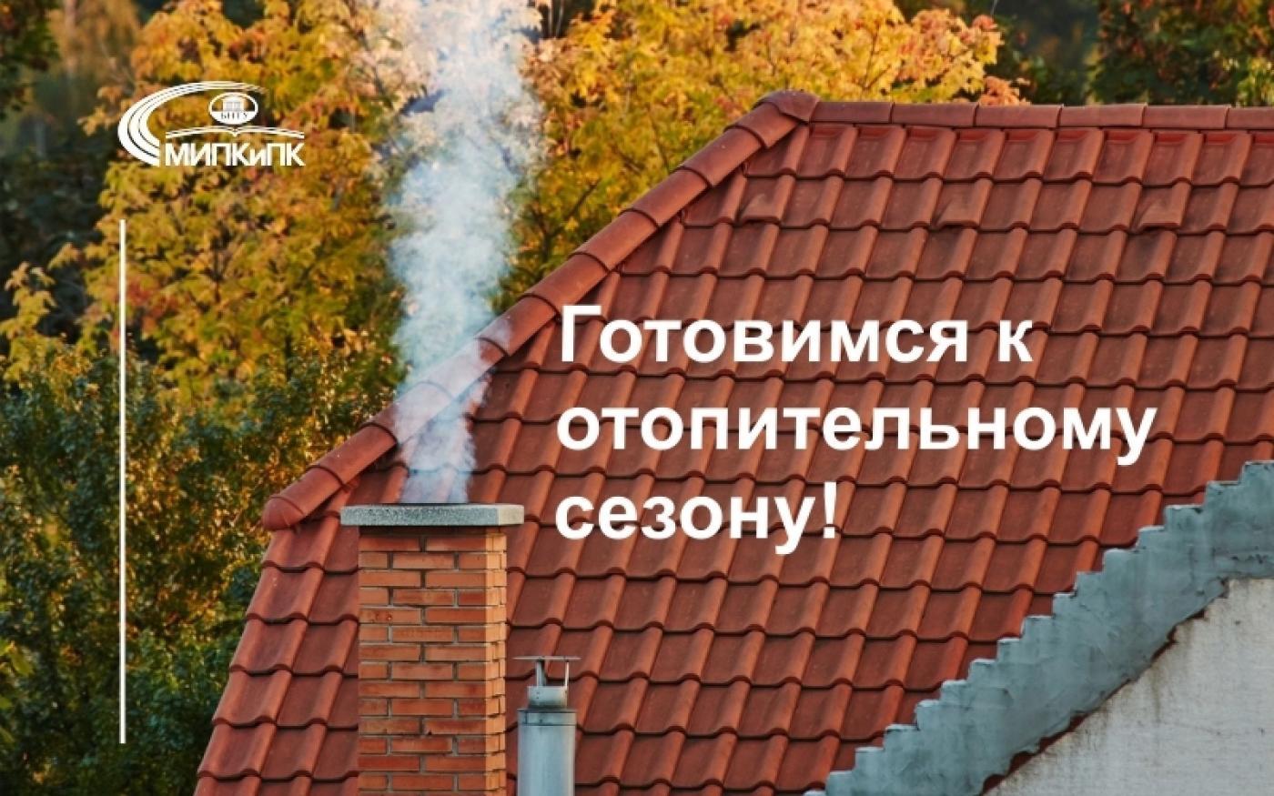 Вниманию домовладельцев!