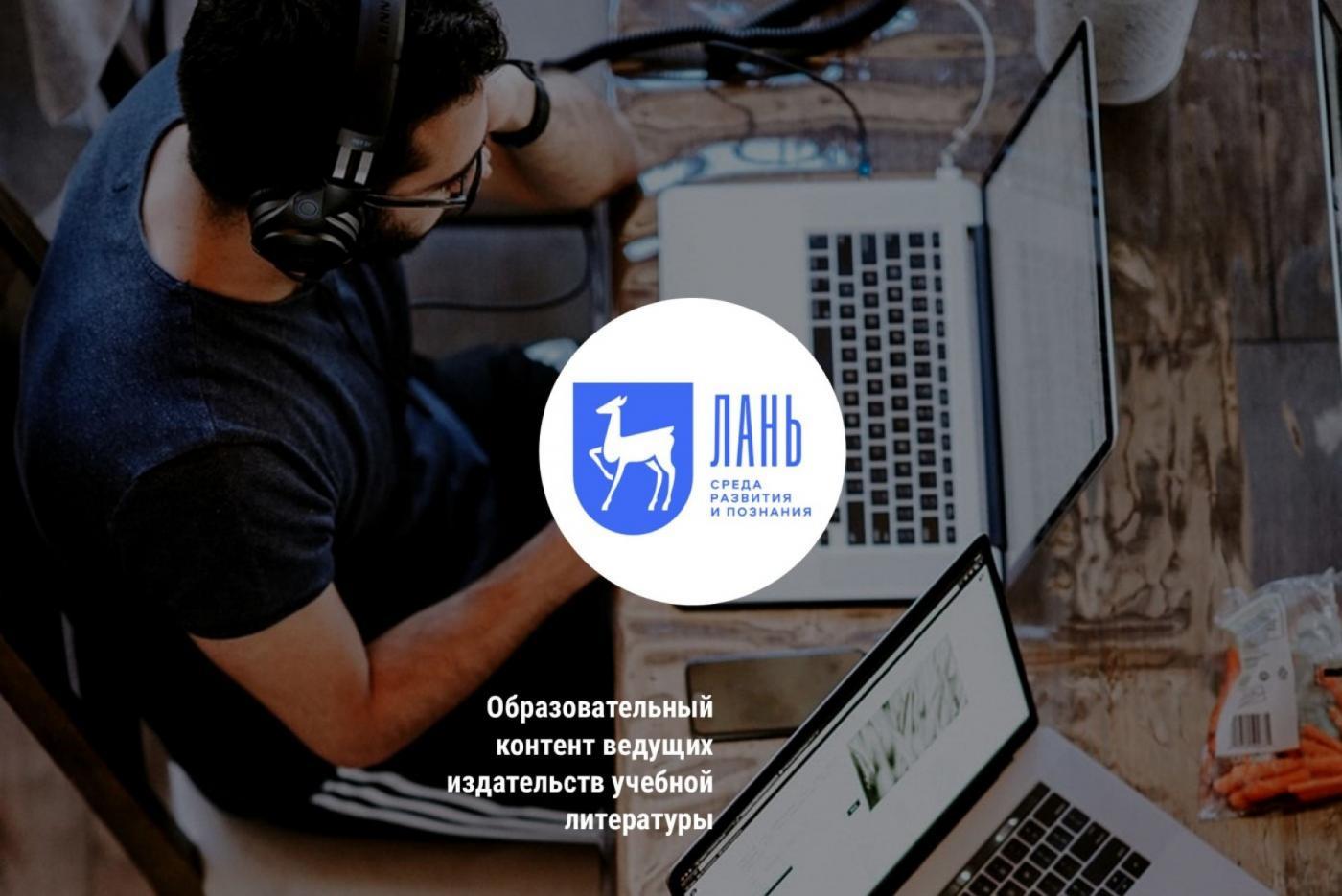 Полнотекстовые документы онлайн для преподавателей и студентов БНТУ