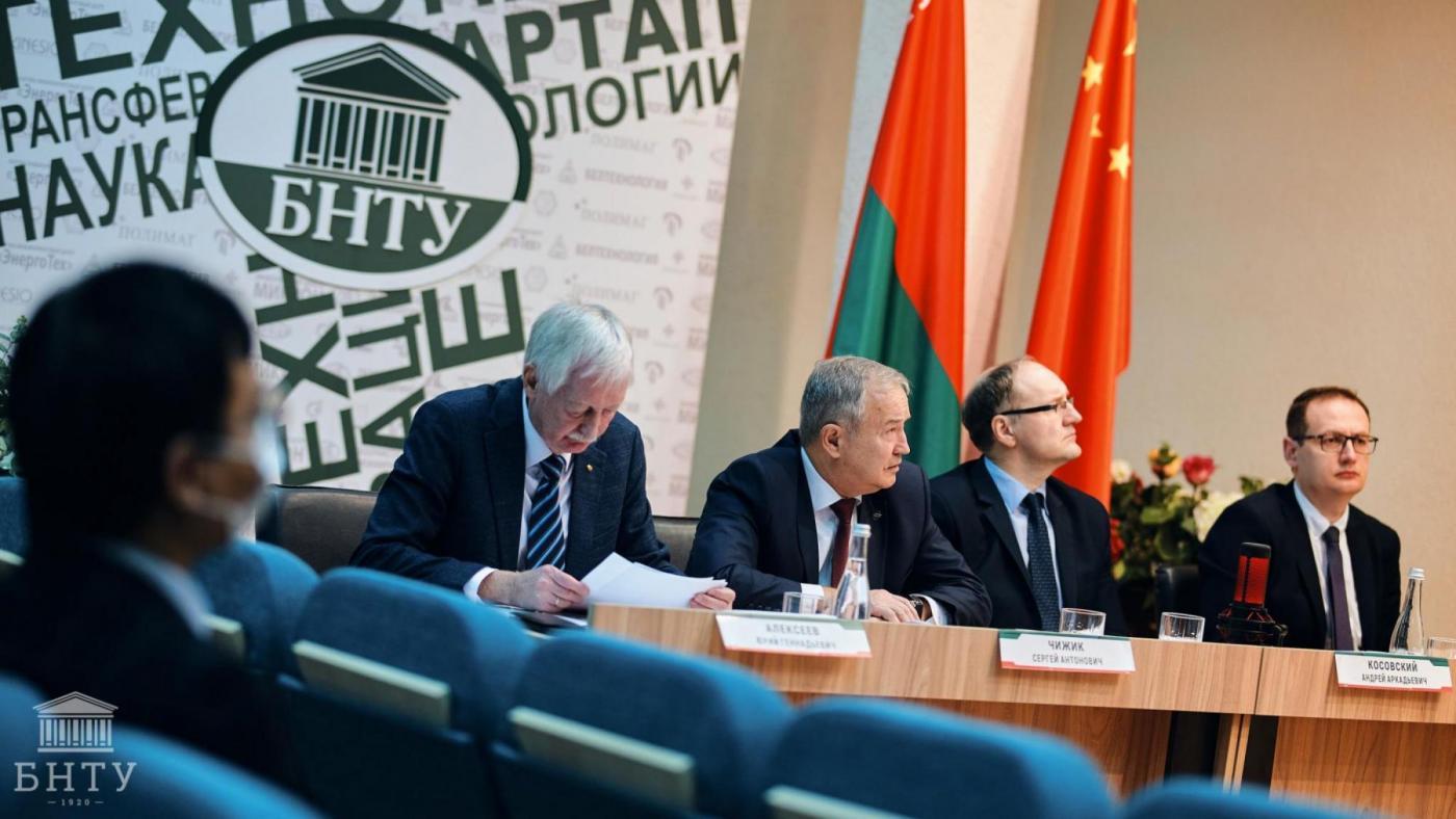 Белорусско-китайская кооперационная биржа «Синергия инноваций – 2021»