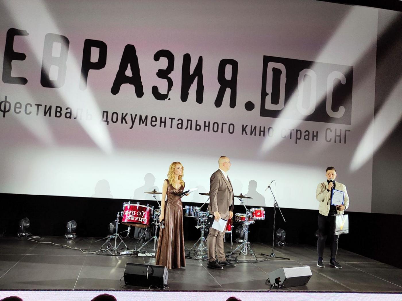 На пути к новым вершинам: фестиваль «Евразия.DOC»