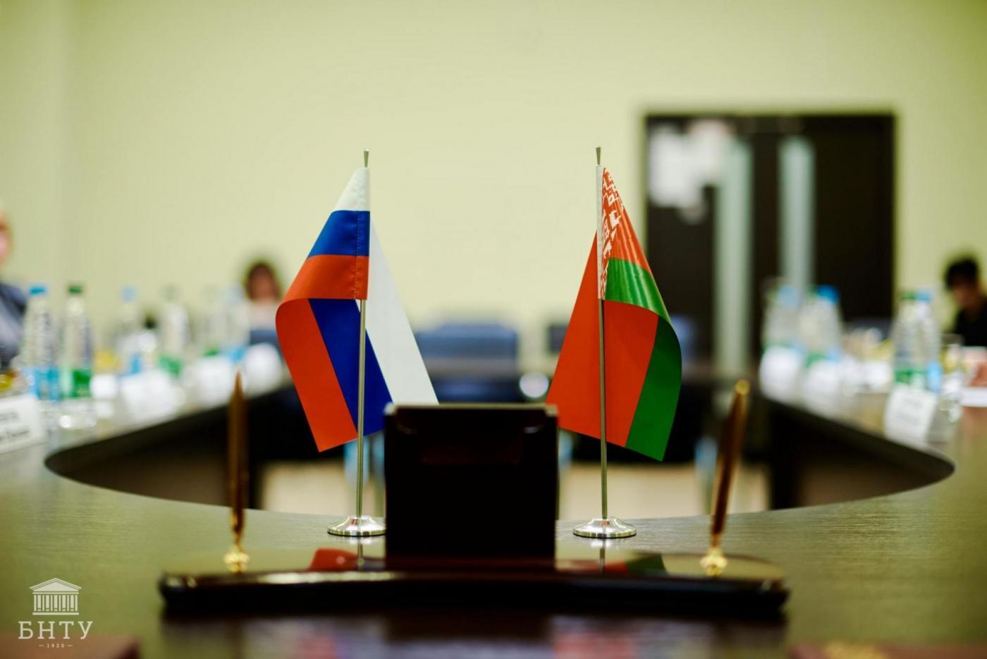 БНТУ объявляет о сотрудничестве с МГТУ им. Г. И. Носова