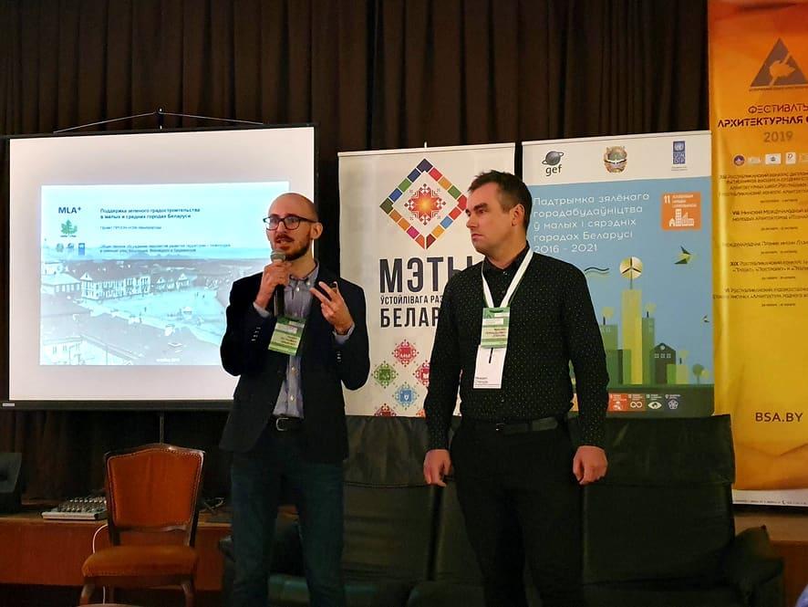 Мастер-класс MLA+ СПб; Павел Нищенко, Михаил Степура